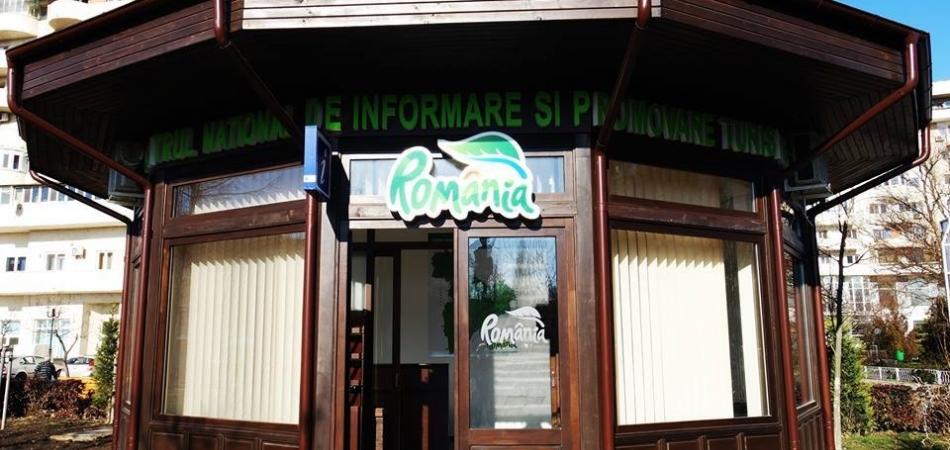 CNIPT Giurgiu